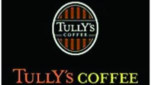 タリーズ珈琲のロゴ