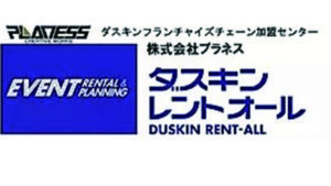 ダスキンのロゴ