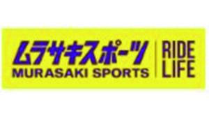 ムラサキスポーツのロゴ