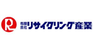 リサイクル産業のロゴ