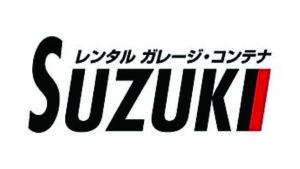レンタルガレージスズキのロゴ